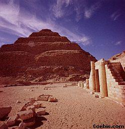 Egipat 101419531