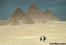 Egipat 106269282