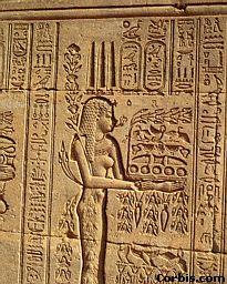 Egipat 114112501