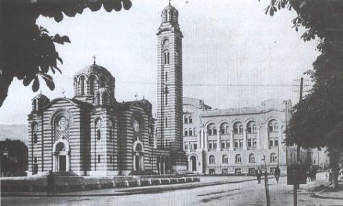 Saborna Crkva u Nisu Saborna Crkva u Banjaluci