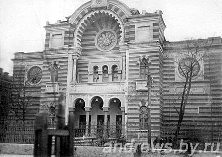 sinagoge.jpg