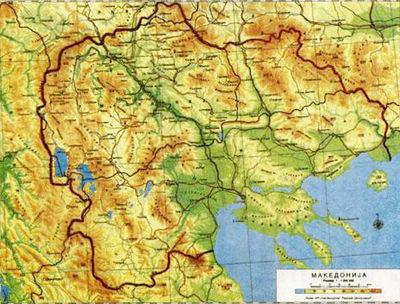 makedonija poprno