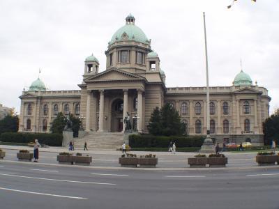 Znamenite gradjevine grada Beograda Skupstina%20srbije